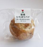 ひだまりパイ 230円税別(1個) 香川県産の黒豆の自然な甘さと、贅沢に使ったバターが溶け合うやさしい味わいです。  原材料:小麦粉、卵、バター、黒豆